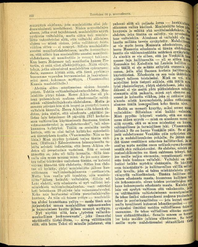 1917 1115 demo Ingman s 122 Toiset valtiopäivät 1917 pöytäkirjat I Istunnot 1-48 valtiopäivien alusta tammikuun 25 päivään Istunto 15.11