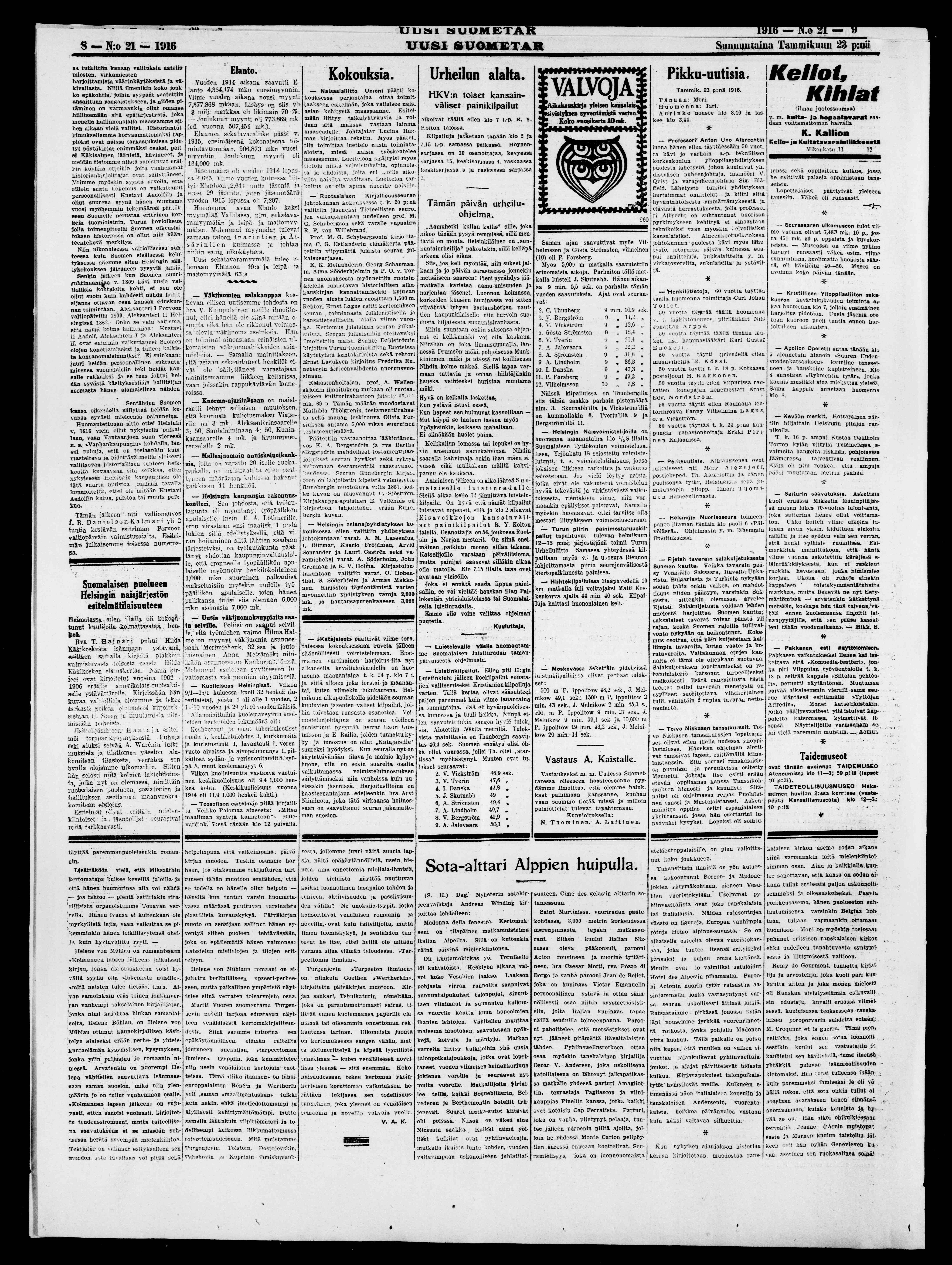 US23011916_C