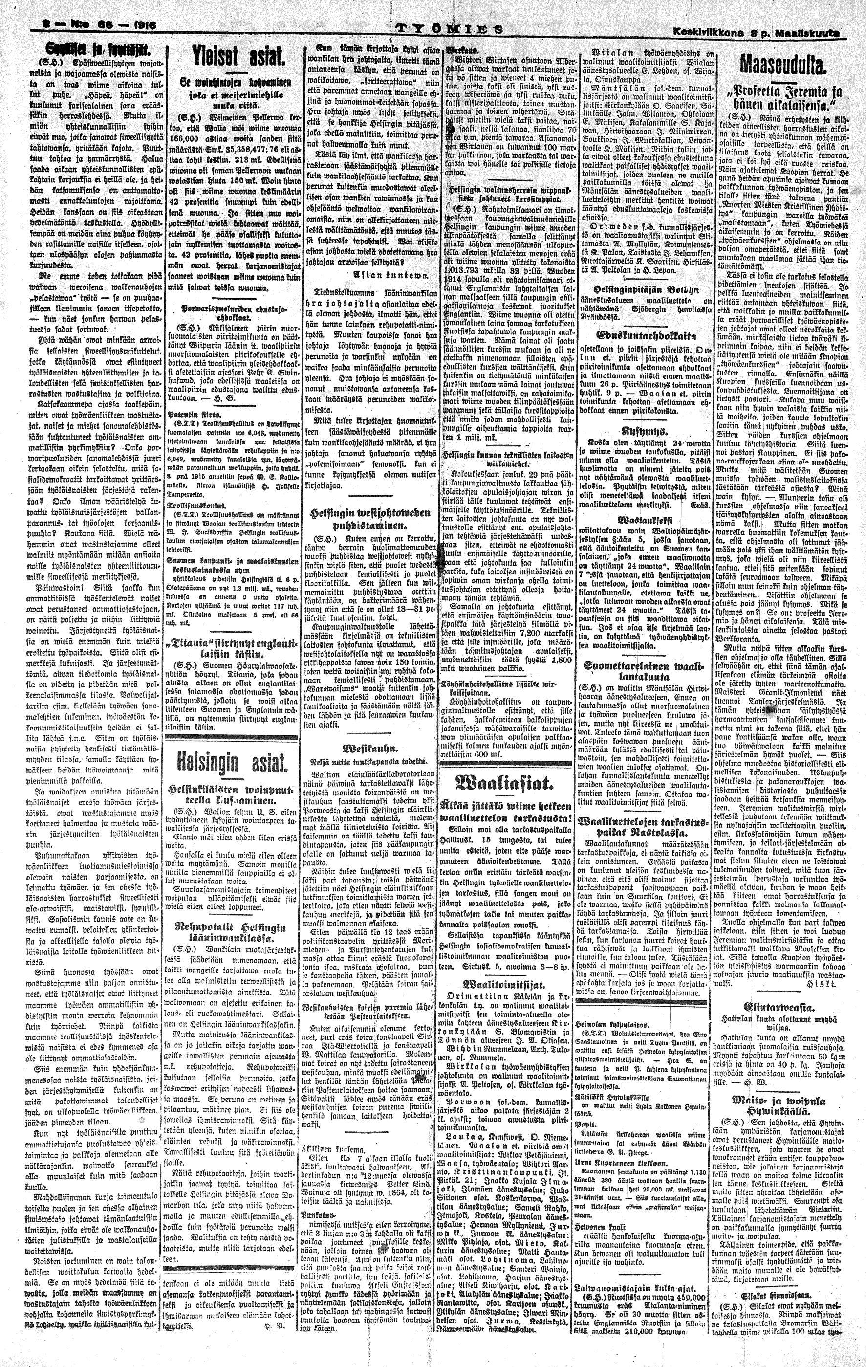 Hilja Pärssisen kirjoitus ilmestyi naistenpäivänä 8.3.1916. Päätöksen naistenpäivän vietosta teki Sosialistisen internationaalin naiset toisessa kokouksessaan Kööpenhaminassa 1910. Pärssinen osallistui kokoukseen yhtenä viidestä suomalaisedustajasta. Suomessa päivää vietettiin pienimuotoisesti.