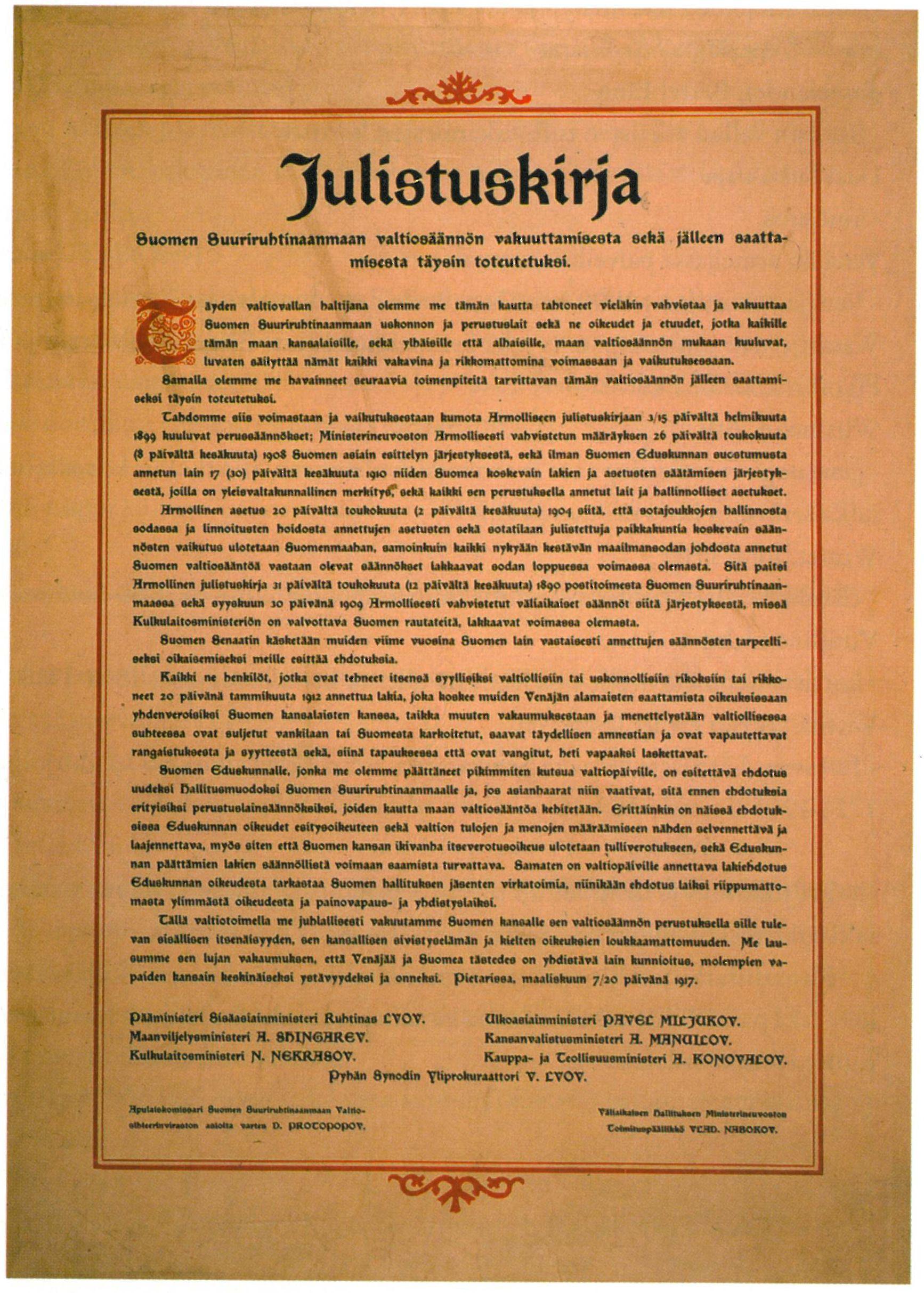 Vuosi 1917 suomen historiassa
