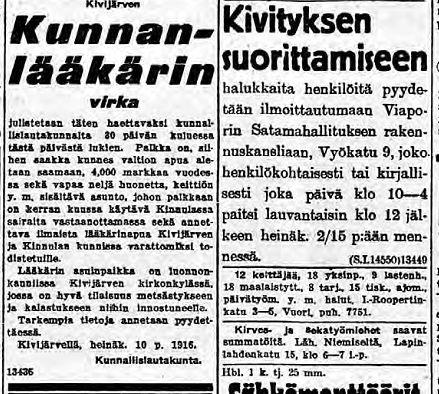 Uusi_suometar_13.7.1916