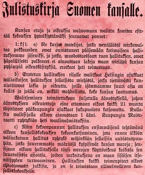 1905pjulistus1