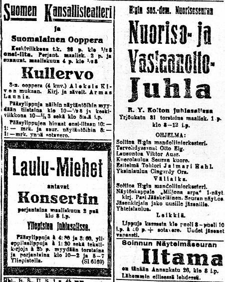 Helmi-maaliskuun vaihteen 1917 kulttuuririentoja.