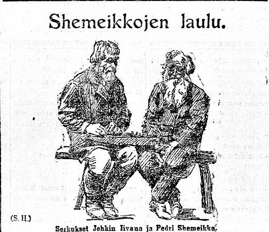 Uuden Suomettaren Kalevala-numeron kuvituksena on muun muassa piirroskuvia runonlaulajista.